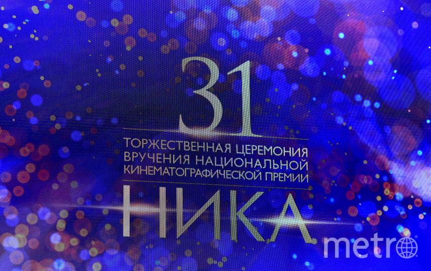 """31-я церемония вручения премии """"Ника"""". Фото Василий Кузьмичёнок, """"Metro"""""""