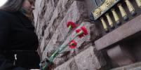 Год со дня теракта в Петербурге: У