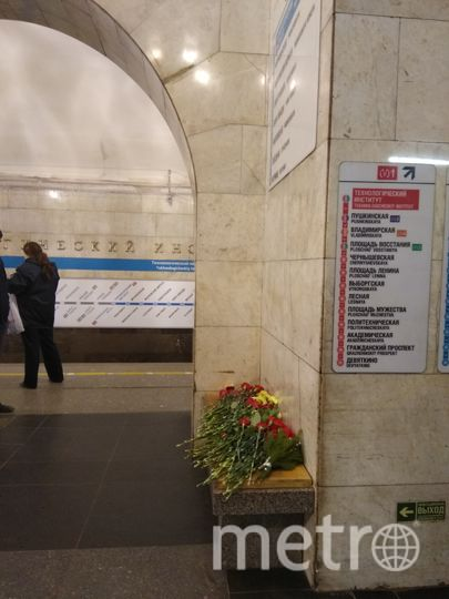 "На платформе вот так вспоминают трагедию. Фото Ольга Рябинина, ""Metro"""