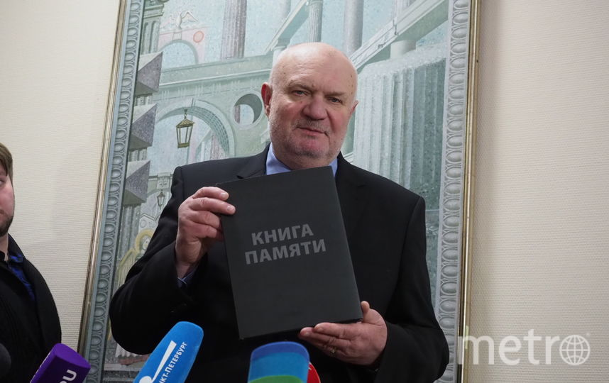 "Владимир Гарюгин. Фото Святослав Акимов, ""Metro"""