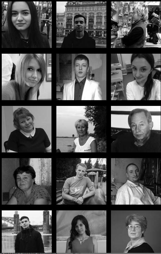 В книге памяти собраны истории тех, кто погиб в метро Петербурга.