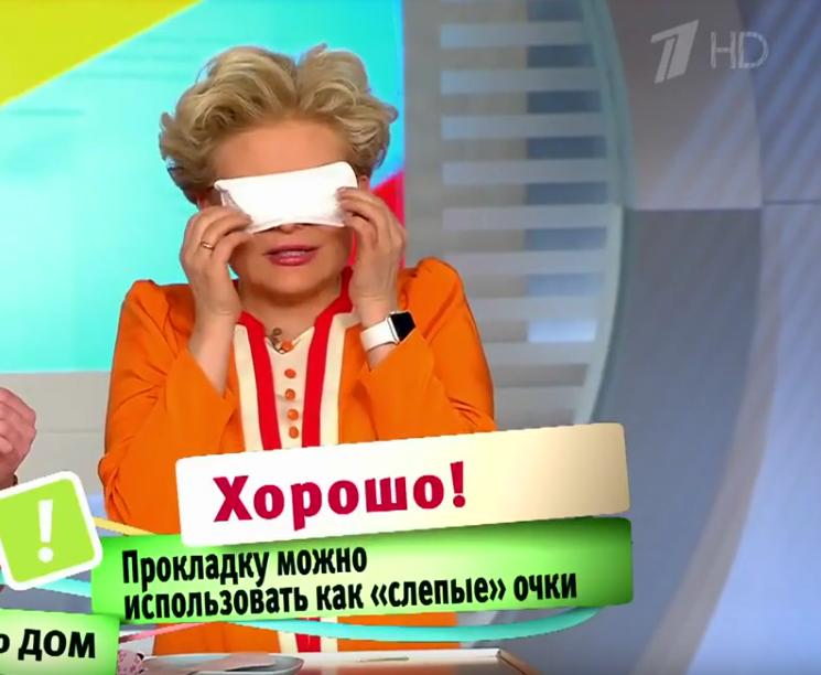 Елена Малышева. Фото Скриншот Youtube