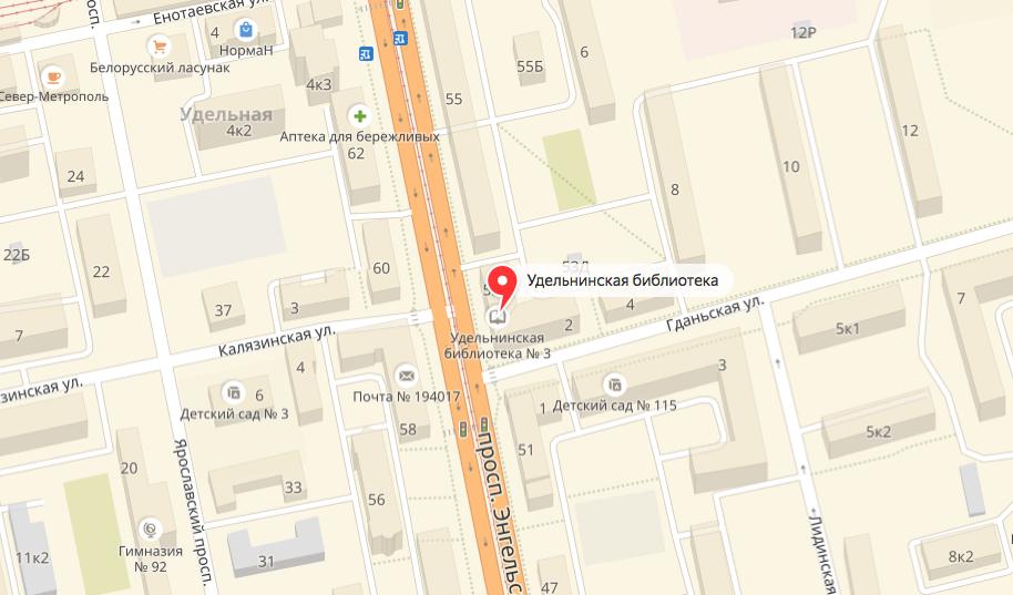 Выставка проходит в Удельнинской библиотеке. Фото Яндекс.Карты