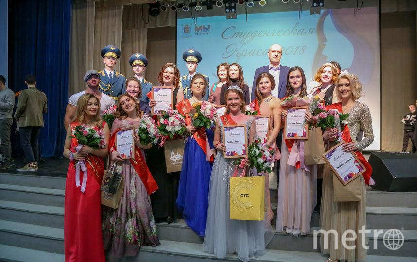Финалистки конкурса. Фото предоставлены организаторами