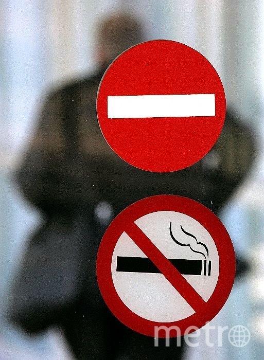 Депутаты Петербурга намерены запретить курение в коммуналках. Фото Getty