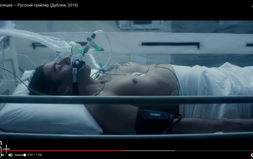 """Кадр из фильма """"Аннигиляция"""". Фото Скриншот Youtube"""