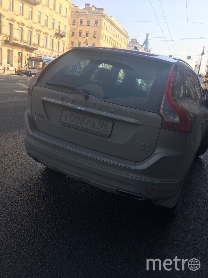 ДТП на Невском видели очевидцы. Фото vk.com