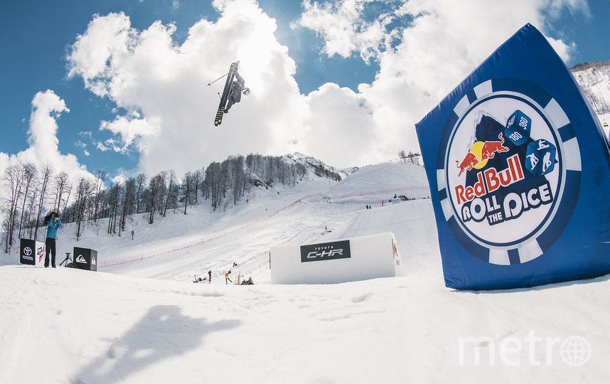 Red Bull Roll The Dice 2018.