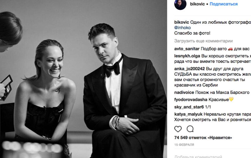 Аглая Тарасова и Милош Бикович, фотоархив. Фото Скриншот instagram.com/bikovic/
