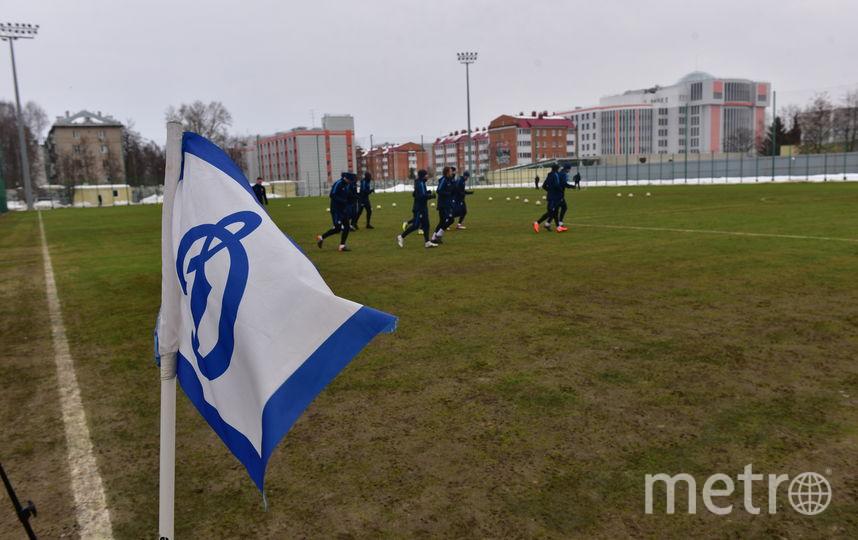 Команда «Динамо» в мае проведёт последний матч и отправится в отпуск, а в июне в Новогорск приедут мексиканцы. Фото Василий Кузьмичёнок