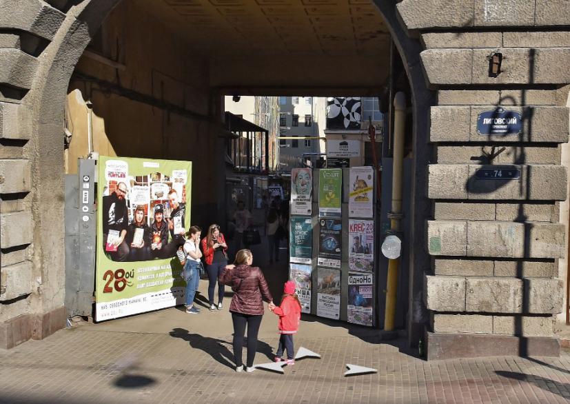 """Лофт-проект """"Этажи"""" временно закрывается из-за пожарной безопасности. Фото Яндекс.Панорамы"""
