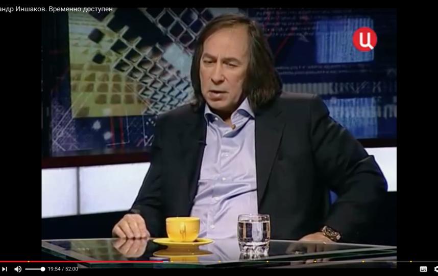Александр Иншаков. Фото Скриншот Youtube