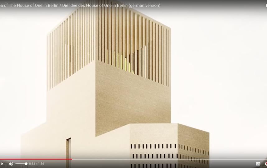 """Макет будущего """"Дома Единого"""" в 3D. Фото Скриншот Youtube"""