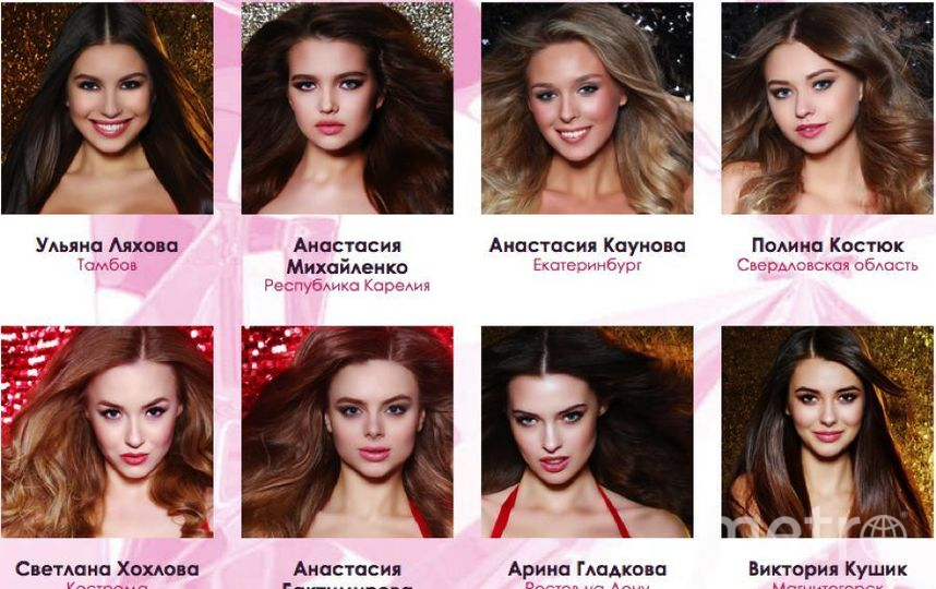 Мисс Россия-2018. Участницы. Фото http://www.missrussia.ru/contest