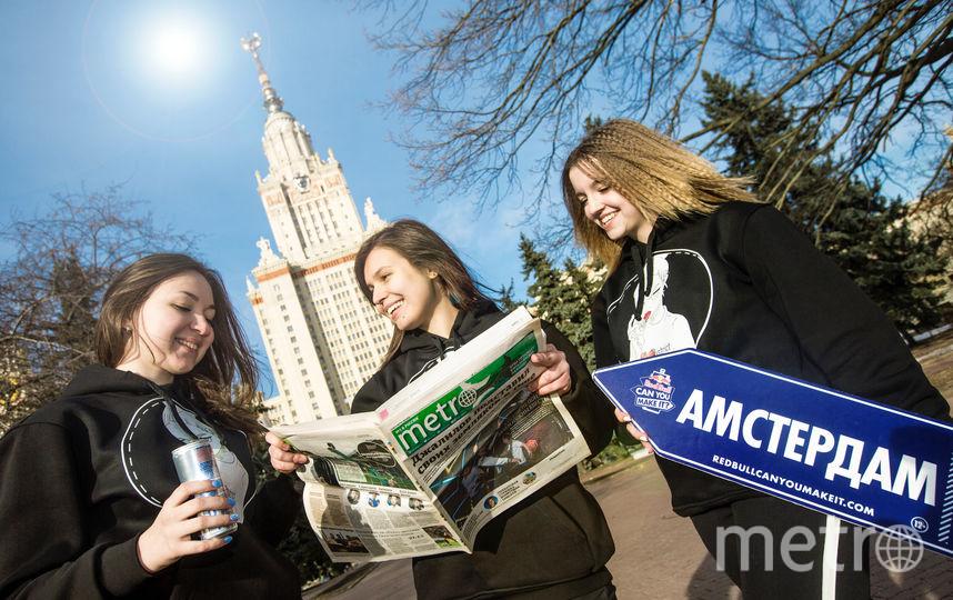Девушки из команды Dust District выиграли конкурс историй о путешествиях, который Metro проводило вместе с организаторами проекта. Фото Red Bull/Павел Сухоруков