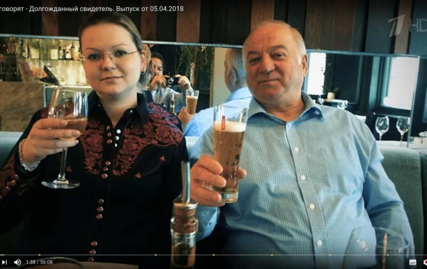 Юлия и Сергей Скрипали. Фото Скриншот Youtube
