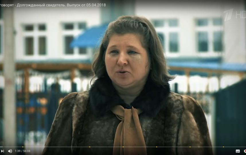Виктория Скрипаль. Фото Скриншот Youtube