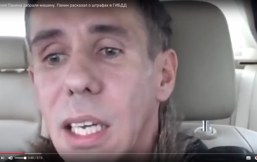 Алексей Панин. Фото Скриншот Youtube