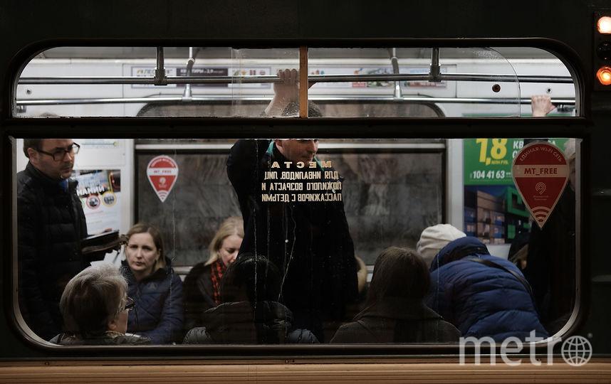 Такое решение было принято в связи с сообщениями об утечке личных данных пользователей. Фото Getty