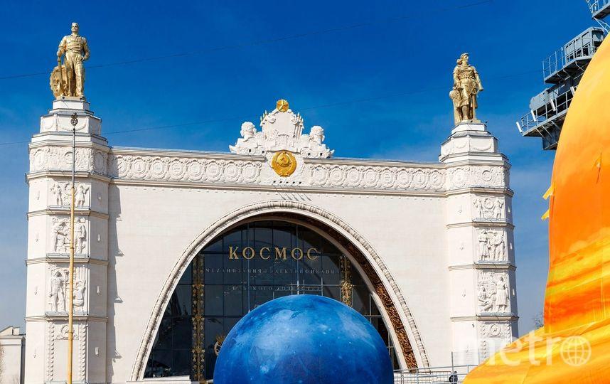 День космонавтики на ВДНХ в Москве. Фото Пресс-служба ВДНХ