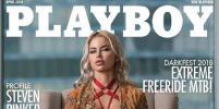 Тольяттинский фотограф Илья Усов снял обложку для Playboy