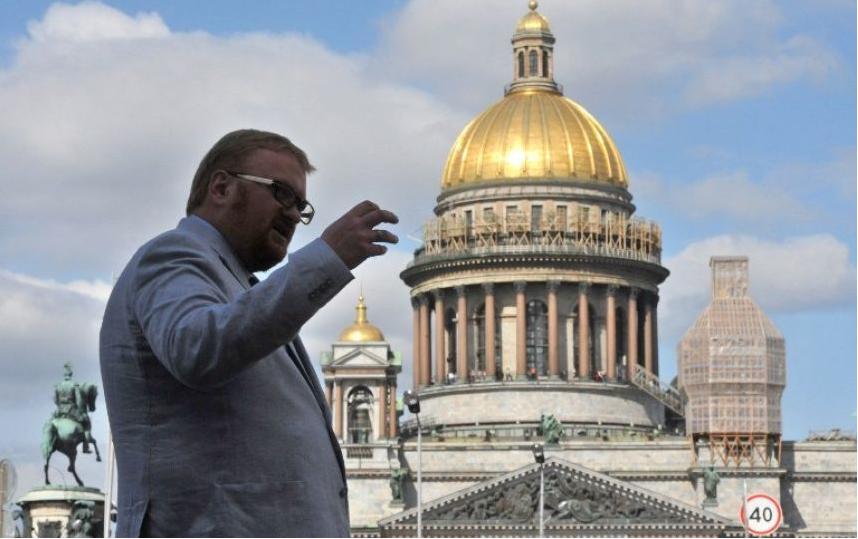 "Виталий Милонов. Фото Архивное , ""Metro"""