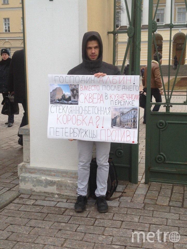 Городским активистам проект не нравится - 10 апреля они вышли на пикеты. Фото Предоставлено организаторами