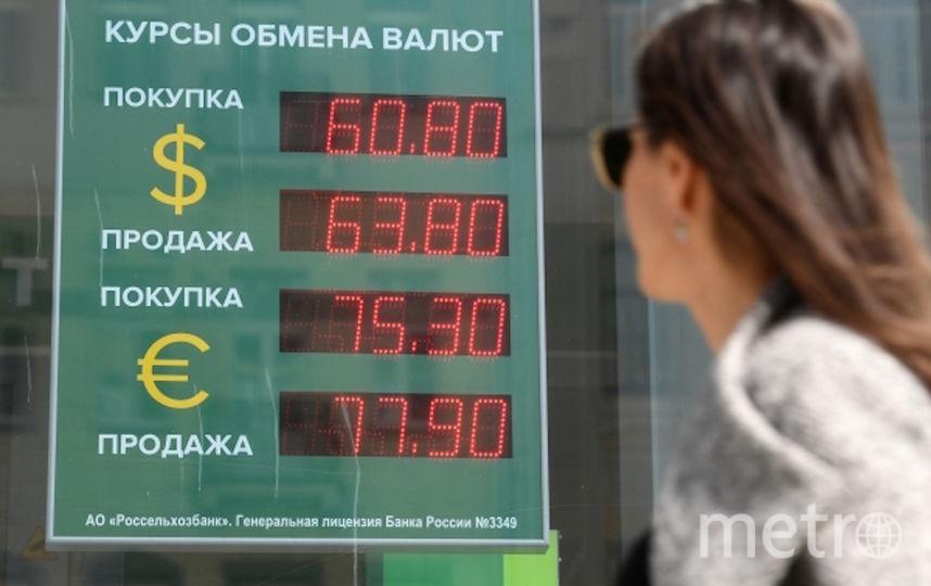 В понедельник российская валюта сильно обвалилась. Фото РИА Новости
