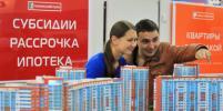 Купить квартиру в рассрочку в Петербурге гораздо проще, чем в ипотеку