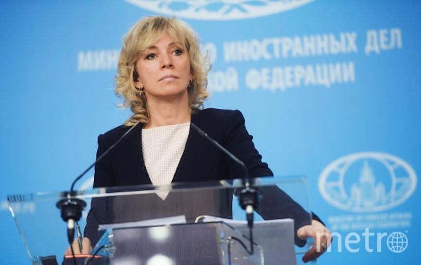 Официальный представитель министерства иностранных дел России Мария Захарова во время брифинга в Москве. Фото РИА Новости
