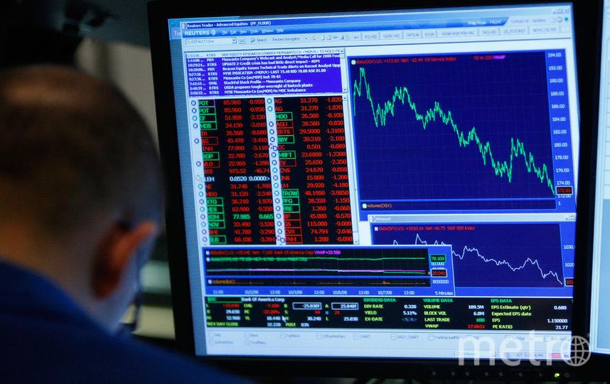 Рынок акций РФ растерял почти весь рост. Фото Getty