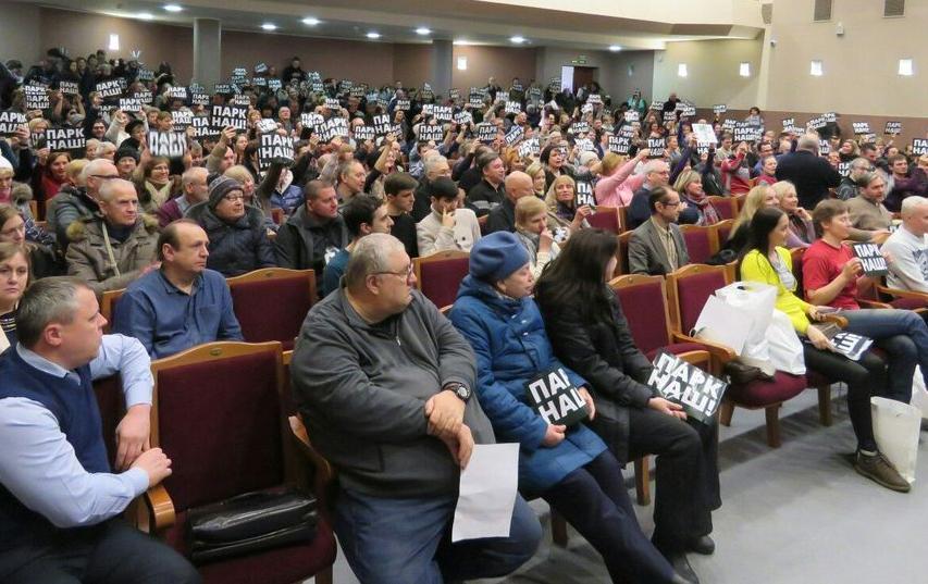 Петербуржцы проведут референдум в защиту парка Интернационалистов. Фото Предоставлено активистами