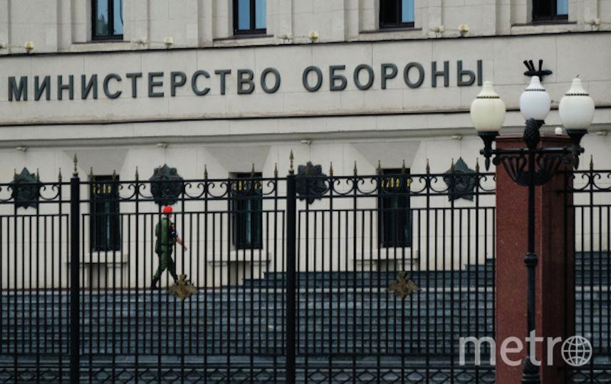 Здание министерства обороны РФ на Фрунзенской. Фото РИА Новости
