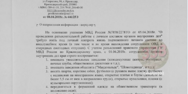 Скриншот t.me/ru4chan/9284.
