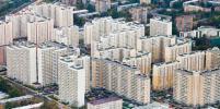 Вместо микрорайонов в России будут кварталы