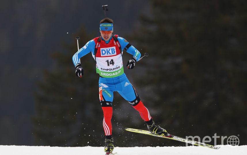 Российский биатлонист Евгений Устюгов. Фото Getty
