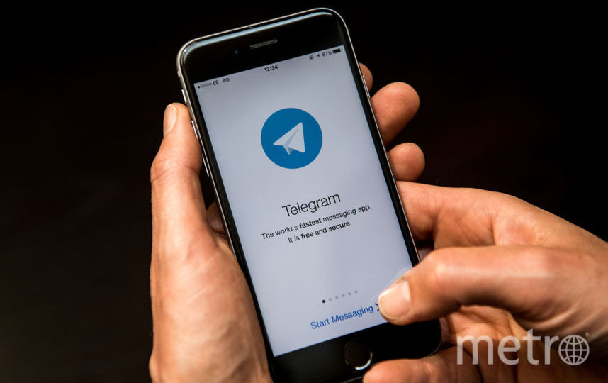 Cуд постановил заблокировать Telegram в РФ. Фото Getty