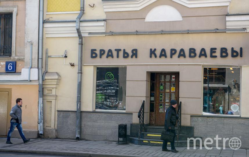 Солянка, д. 4. Фото Василий Кузьмичёнок