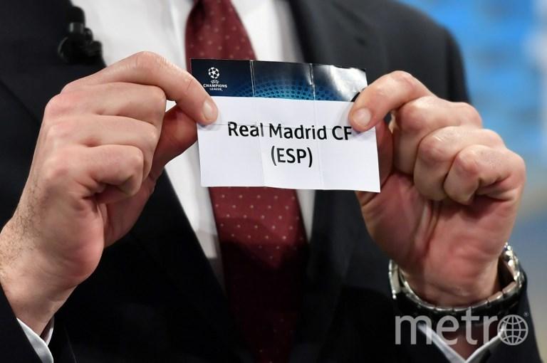 Жеребьёвка Лиги чемпионов. Фото AFP