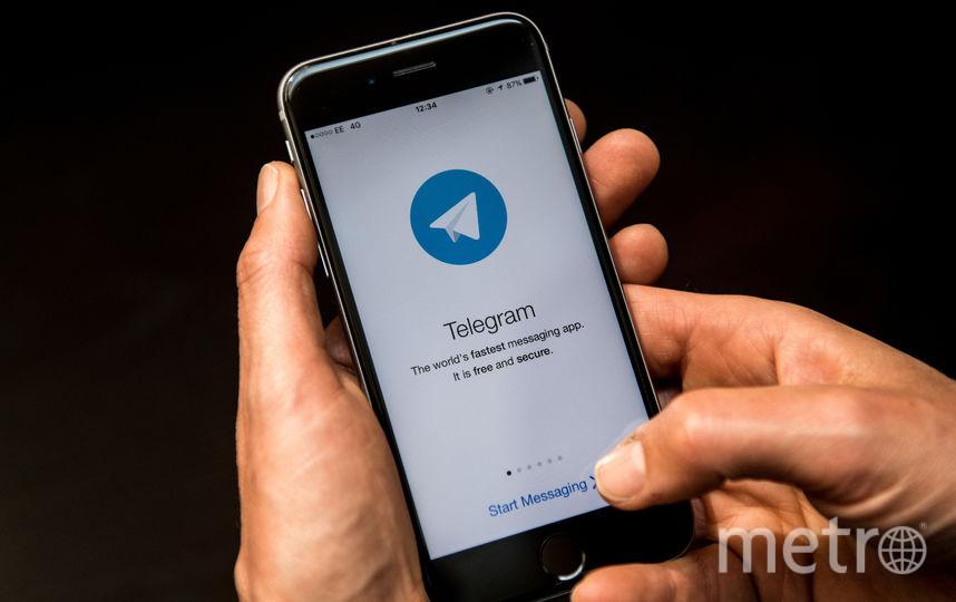 Таганский суд Москвы удовлетворил иск Роскомнадзора о блокировке мессенжера Telegram в России. Фото Getty