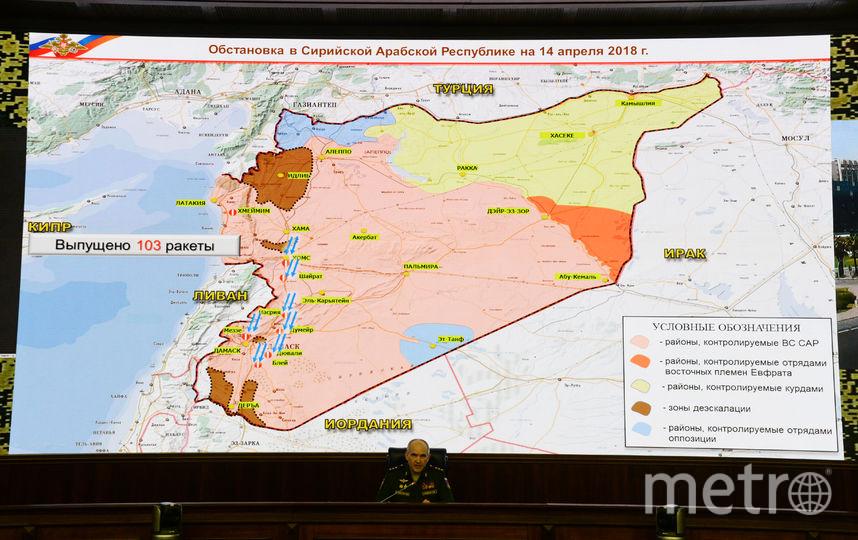 Карта ударов по Сирии, которая была опубликована Минобороны. Фото AFP