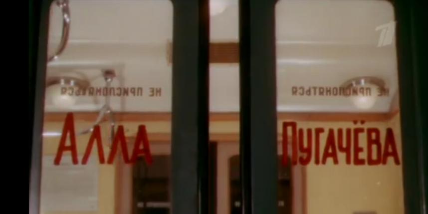 Алла Пугачева в молодости. Фото Скриншот Youtube