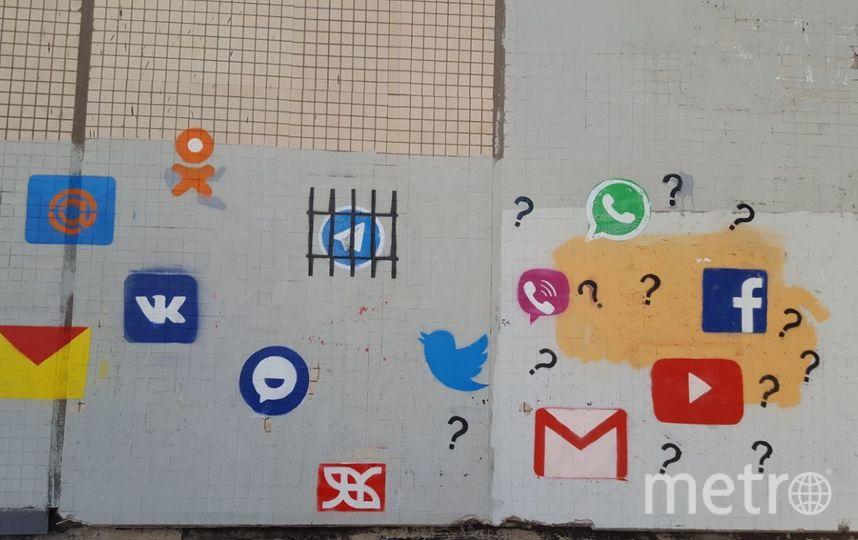 В Петербурге появилось граффити, посвящённое блокировке Telegram. Фото yav.zone
