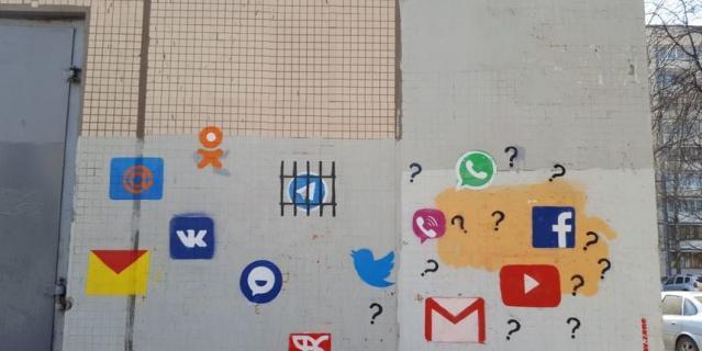 В Петербурге появилось граффити, посвящённое блокировке Telegram.