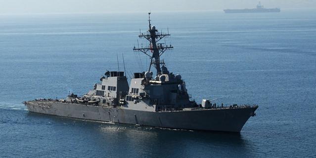 USS Higgins.