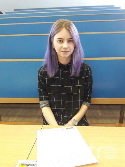 """Екатерина, 20 лет. Фото Софья Сажнева, """"Metro"""""""