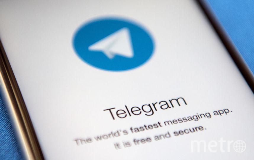 Мессенджер Telegram. Фото Getty