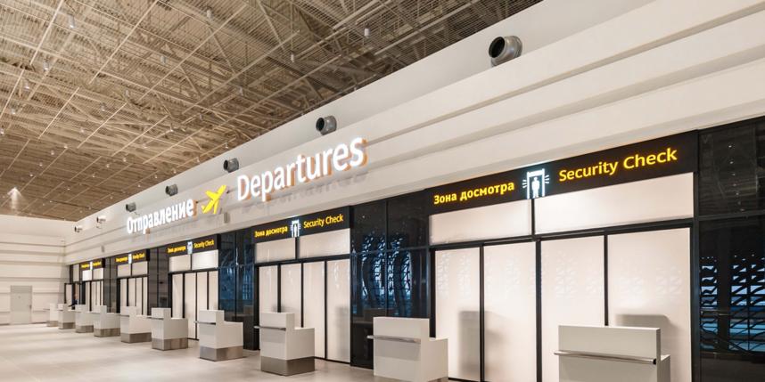 """Аэропорт в Симферополе называют """"крымская волна"""". Фото http://sipaero.ru/post.php?id=415"""