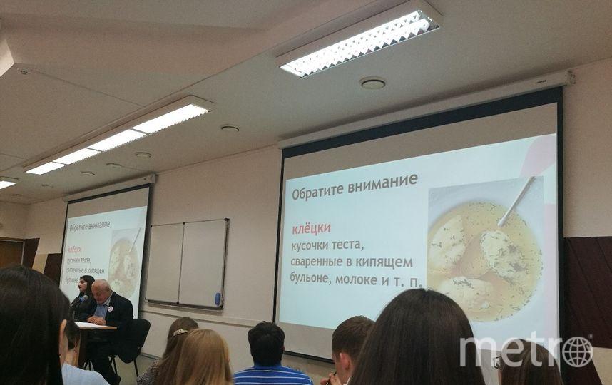 """""""Тотальный диктант"""" прошёл 14 апреля в более чем тысяче городов России и мира. Фото Алина Данг, """"Metro"""""""