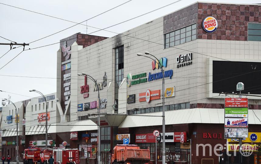 """Пожар в торговом центре """"Зимняя вишня"""" в Кемерово произошел 25 марта. Фото AFP"""